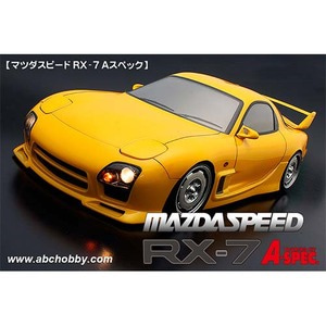 하비몬1/10 Mazda RX-7 Mazdaspeed A-SPEC FD3S Clear Body Parts Set for RC Touring Drift[상품코드]ABC HOBBY